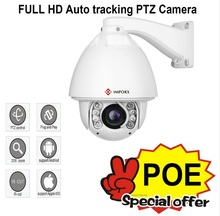 IMPORX POE CCTV Camera 20/30X Zoom High Speed Dome Network