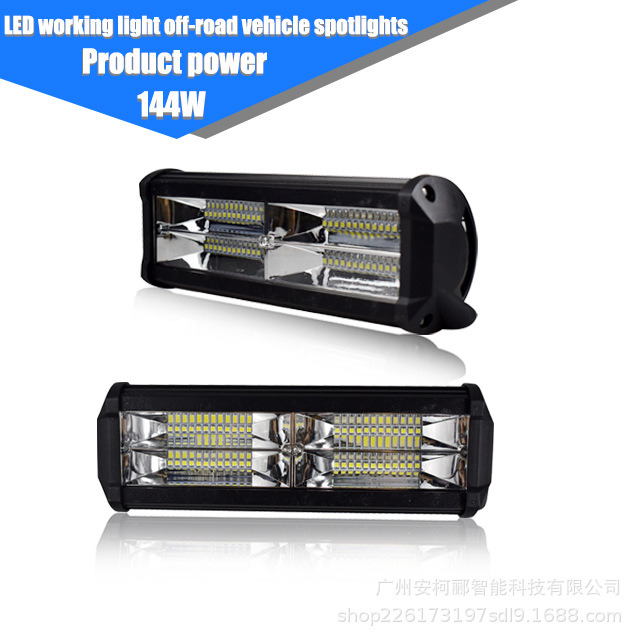 C4 144 W 48 LED LED feux de travail à longue bande-phares de véhicule tout-terrain feux de travail 144 W feux de travail à deux rangées