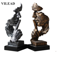 VILEAD 32cm Resin Silence is Gold Mask Statue Abstract Ornaments Statuettes Mask Sculpture Craft for Office Vintage Home Decor