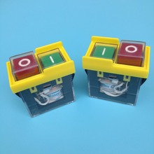 New Original 2pcs Electromagnetic pushbutton switch KJD6 5E4 control box switch for drill saw cutter machines  AC 250V 6(4)A