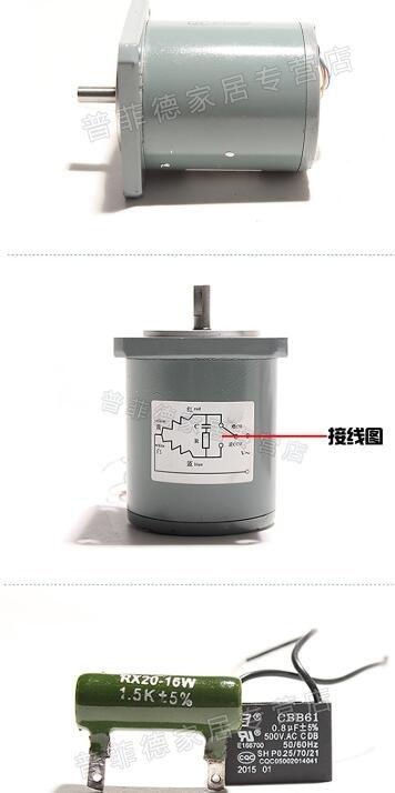 HTB1WeAeph1YBuNjy1zcq6zNcXXa6 - 16W Permanent Magnet Low Speed Synchronous Motor, AC 220V AC Motor, 55TDY4/55TDY115 60RPM/115RPM, Torque 0.3N.M