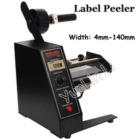 Automatic Label Peeling Machine 110V/220V Label Rewinder Desktop Label Recycling Machine Label Roll Retractor Machine 1150D