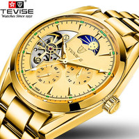 Tevise Mens Watches Top Brand Luxury Day Moonphase Auto Watch Mechanical Watches Mens Wristwatches Gift Box