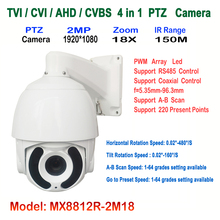IR high speed dome camera AHD TVI CVI CVBS 4 In 1 1080p output 18X ir night vision 150m ptz dome camera IP66 Waterproof Outdoor