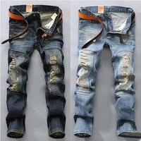 2017 Jeans Shorts Men Hole Denim Shorts Male Ripped Jeans For Men Korean Version Knee Length