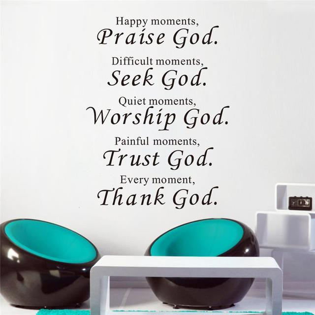 Wall Decal Quote Praise God Bible Verses Vinyl Sticker Christ Decor Bedroom  Lettering Words Mural Religious