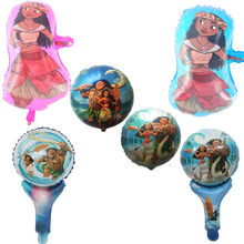1pcs/lot Moana Princess Foil Balloons Inflatable classic toys Balloon happy Birthday balloons Party Supplies Kids Air Balloons(China)