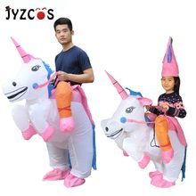 JYZCOS Inflatable Unicorn Costumes for Kids Adult Fancy Dress Ride Horse Suit Halloween Purim Carnival Party Boys Girls Outfit(China)