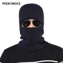 New Balaclava Winter Men Skullies Thickening knitted women hat Keep warm beanies bonnet face Mask hats  Dual-use gorro Snow Cap цены