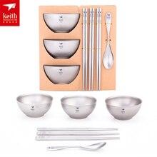 цены Keith Titanium Tableware Chopsticks Spoon Dinnerware Family Pack Double-layer Anti-hot Insulation Bowl Family Bowl Set Ti5803