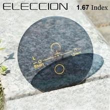 1.67 Index Photochromic Progressive Mult