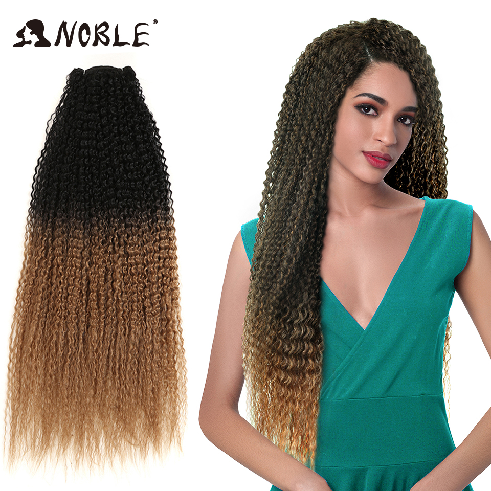Noble Ombre Hair Bundles Afro Kinky Curly Hair Bundles Extensions 30inch 100g Super Long Hair Synthetic Curly Hair Bundles