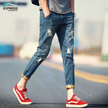 3 Styles Men Stretchy Ripped Skinny Biker Men's Clothing Jeans Destroyed Hole Taped Slim Fit Denim Jeans Scratched Quality Jeans цена