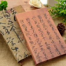 ORIENT Silk Cover Ancient Chinese Famous Art Series Notebook A5 Chinese Style Notebook Vintage Notepad Diary Blank 1PCS