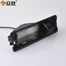 Car Rear View Camera for Nissan March Micra Car Reverse Parking Assistance Rearview Camera Auto Backup Camera Waterproof HS8066