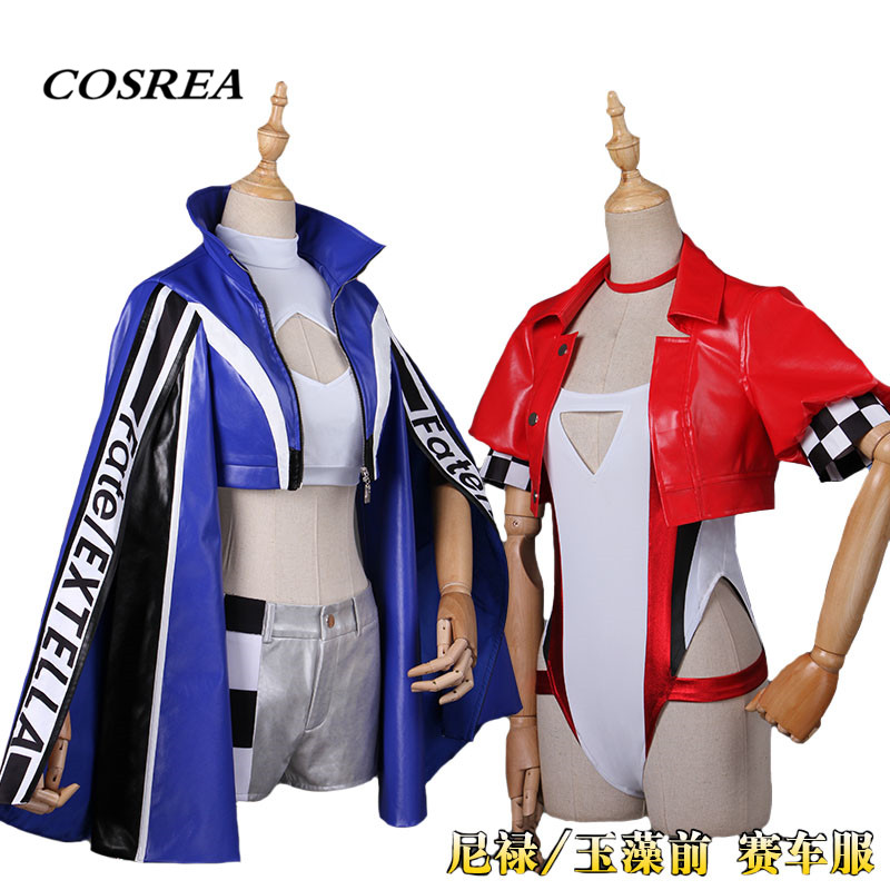 COSREA Fate Grand Order Tamamo No Mae Cosplay Costume Fate/EXTRA Nero Saber Full Set PU Costumes Halloween Party For Adult Woman