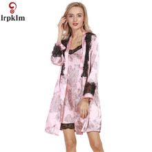Autumn Robes Gown Sets