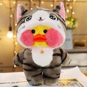 Image 5 - 1pc 30センチメートルかわいいlalafanfanカフェアヒルぬいぐるみ漫画かわいいアヒルぬいぐるみソフト動物の人形子供のおもちゃ誕生日の贈り物