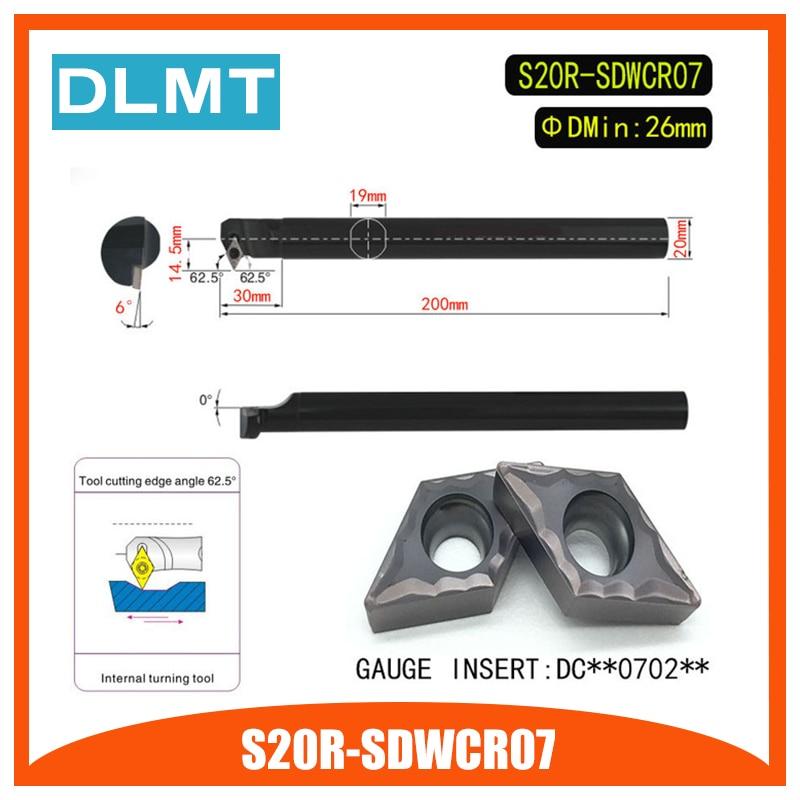 S20R-SDWCR07 62.5 Degrees Internal Turning Tool Holder For DCMT070204 DCMT070208 Insert Internal Boring Bar Lathe Machine