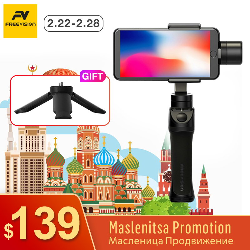 Freevision Vilta-M 3 оси ручной шарнирный стабилизатор для смартфона стабилизатор для iPhone X 5 6s 8 samsung GoPro HERO5 4 3 Yi 4 K pk Осмо 2 dji
