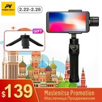 Freevision Vilta M 3 axis Handheld Gimbal Smartphone Stabilizer for iPhone X 5 6s 8 Samsung GoPro HERO5 4 3 Yi 4K pk osmo 2 dji