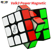 Qiyi Mofangge Valk3 Power M 3x3x3 Magic Cube 3layer Speed Valk 3 Cubo Magico Professional Funny