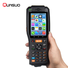 JZIOT Industrial Android handheld 1D 2D barcode scanner / PDA with NFC GPS camera