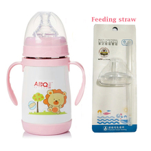 240ML Baby Bottle Stainless Steel Insulated Children's Water Cup Can Be A Bottle Of Dual-use Children's Insulation Cup Drinker