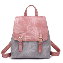 2018 New Fashion Backpack Women PU Leather Backpack For Teenage Girl Preppy Style Female School Backpacks High Quality Lady Bags