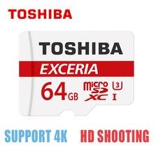 Оригинальная TOSHIBA Micro карты памяти SD 64 ГБ Class10 U3 TF карты Max 90 м/с Micro карты для смартфона/ планшетный ПК карт SD