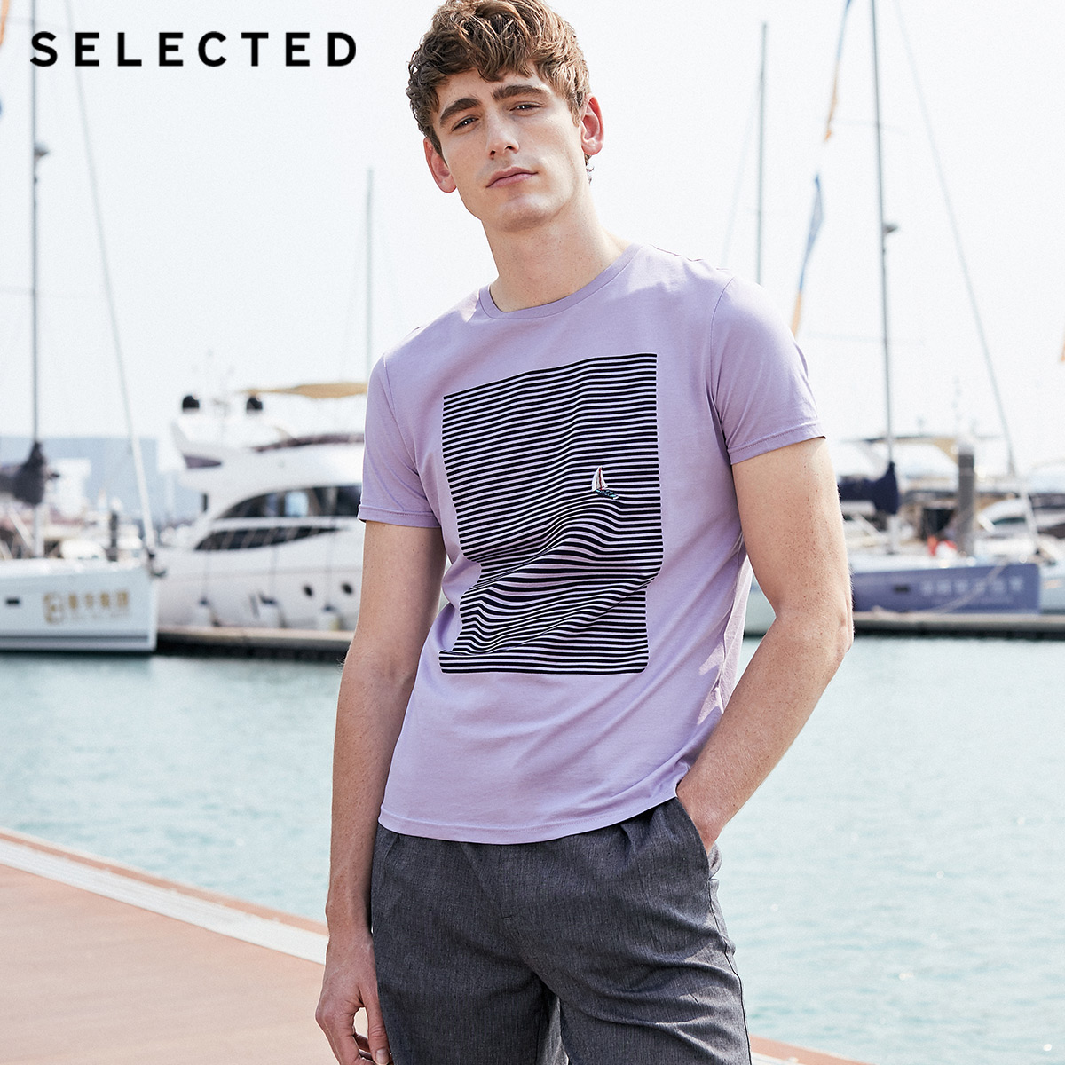 SELECTED Men's Summer 100% Cotton Striped Embroidery Short-sleeved T-shirt S|419201562