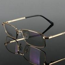 2018 hombres mujeres marco cuadrado lente multifocal progresivo retro sol  sesión fotográfica gafas de lectura gafas de sol al ai. e05c985e57e8
