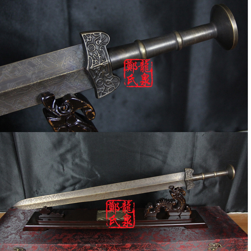 Chinese Antique Bronze Sword Straight Short Real Steel Blade Metal Craft Martial Art For Wood Stand for Free SaleChinese Antique Bronze Sword Straight Short Real Steel Blade Metal Craft Martial Art For Wood Stand for Free Sale