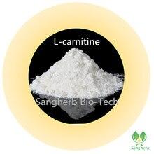 200 г бесплатная доставка Чистые природные потеря веса ингредиенты l-карнитина порошок l карнитин порошок