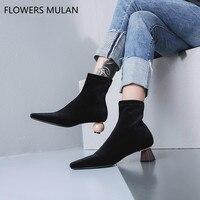 Модные черные замшевые ботильоны для женщин Круглый Носок Средний странные строительные блоки каблук стрейч ткань носок сапоги и ботинк