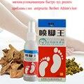 Бесплатная Shippin'Chinese медицины для ног дезодорирующий спрей Авитаминоз Запах Пота Удаление плохих ног пилинг эзофагит Athlete's foot spray