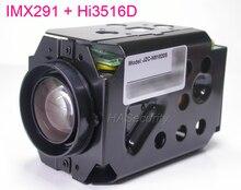 "H.265 Super Night Vision 4.7 84.6 มม. มอเตอร์ซูมเลนส์โฟกัส 1/2. 8 ""STARVIS IMX291 CMOS + Hi3516D กล้องวงจรปิด IP กล้องโมดูลบอร์ด"