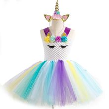 Girl Unicorn Party Tutu Dress Kids Flower Birthday Tulle for Children Purim Christmas Halloween Costume Vestido