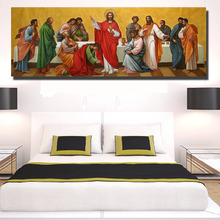 "Christian Wall Art ""Jesus And His 12 Disciples"""