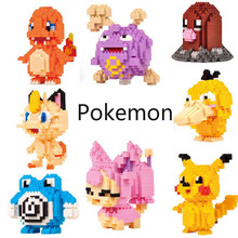 цена на Small grain diamond leisure insert plastic building blocks elf toy building blocks Pikachu
