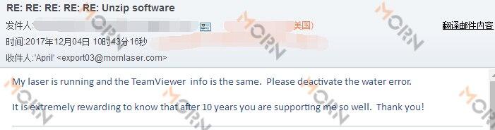 10 year customer