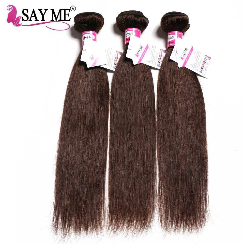 Brazilian Straight Hair Bundles 2 Dark Brown 4 100 Human Hair Weave Bundles NonRemy Extensions 3