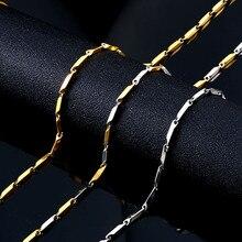 Байер, ожерелье из нержавеющей стали, семена дыни, новинка, крученая часть, золотая, модная цепочка Ожерелье для мальчика, мужское ожерелье, цепочка, серебряный цвет, BN1024