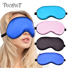 Pooypoot Sleep Eye Mask Cover Double-Side Pure Silk Shade Patch Soft Portable Blindfold Travel Relax Eyepatch Beauty Tools