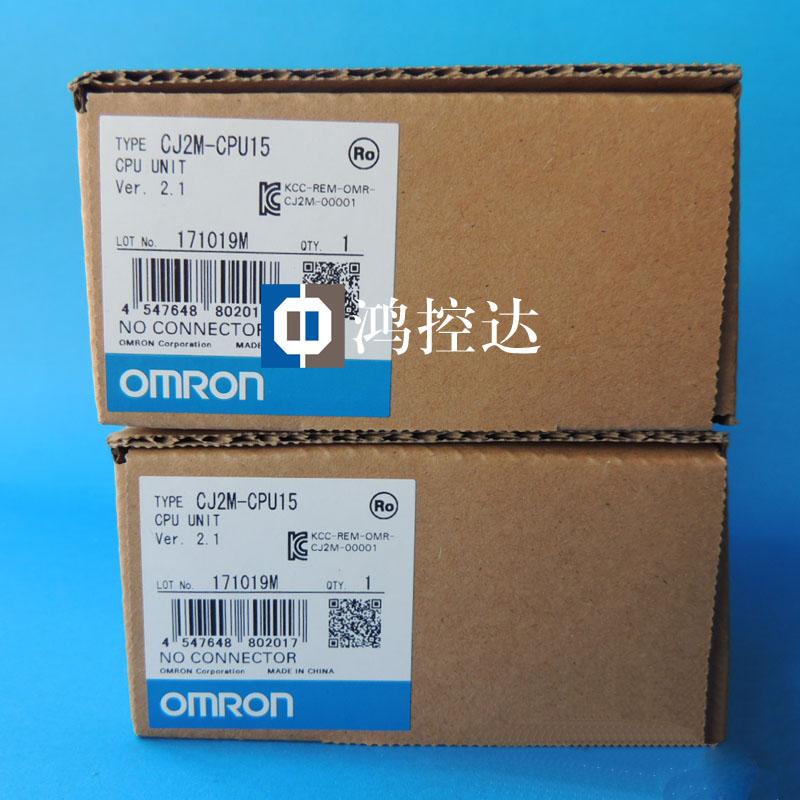 Special offer new original PLC module CJ2M-CPU 15Special offer new original PLC module CJ2M-CPU 15