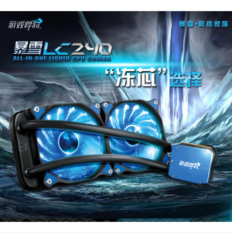 Game Titans Blizzard LC240 all metal water head / Japanese double ball PWM LED fan