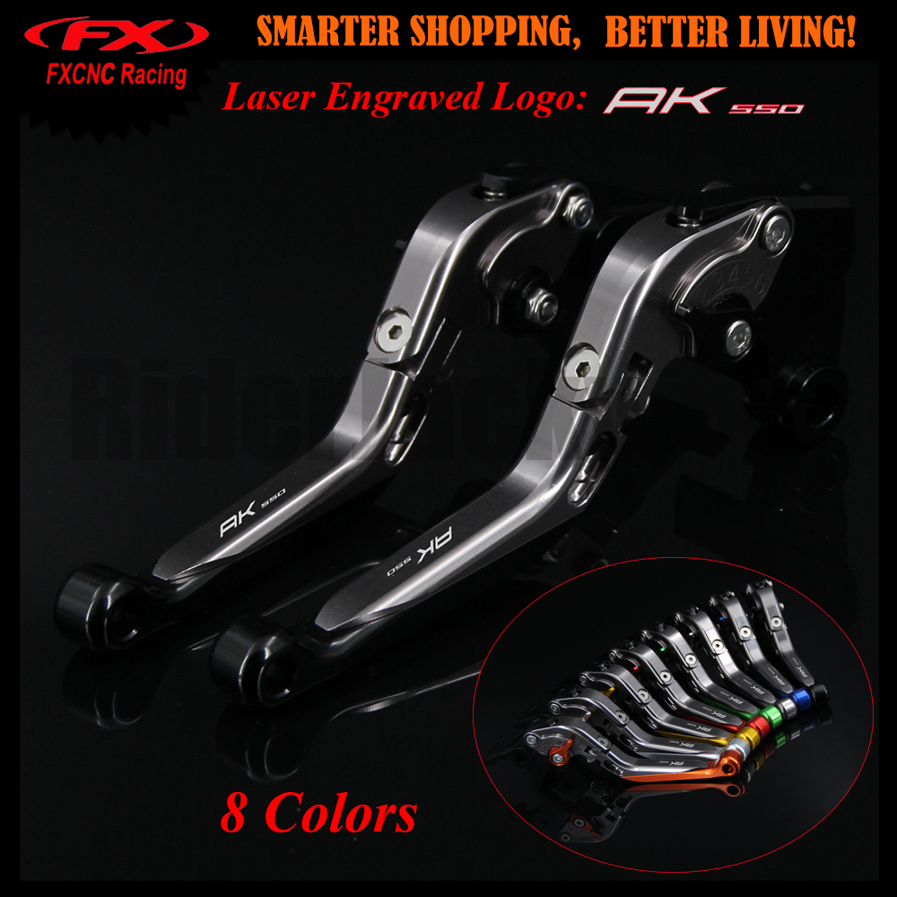 8 Colors Black+Titanium CNC Motorcycle Adjustable Folding Extendable Brake Clutch Lever For KYMCO AK550 AK 550 2017 Laser Logo
