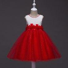 2271c46e4aa18 Yeni 2019 tül bebek gelinlik çiçek kız düğün elbisesi kabarık balo doğum  günü akşam balo bez parti elbise 15 16 yıl
