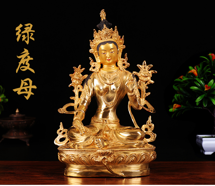$600 GOOD Buddha # 12 inch large HOME Temple efficacious Protection # Tibetan Nepal Buddhism Gilded Green Tara Tantra buddha