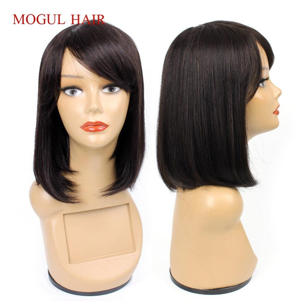 Mogul Hair Human Hair Wig With Bang Natural Black Machine Made Wig Chinese Remy Straight Hair Short Bob Wig With Bang